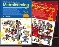 『Metrolearning』