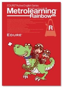 『Metrolearning RainbowBooks Red』