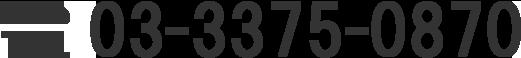 03-5652-8700